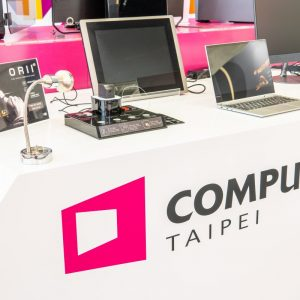 Computex Hardware Trade Fair in Taiwan will be held purely digitally in 2021