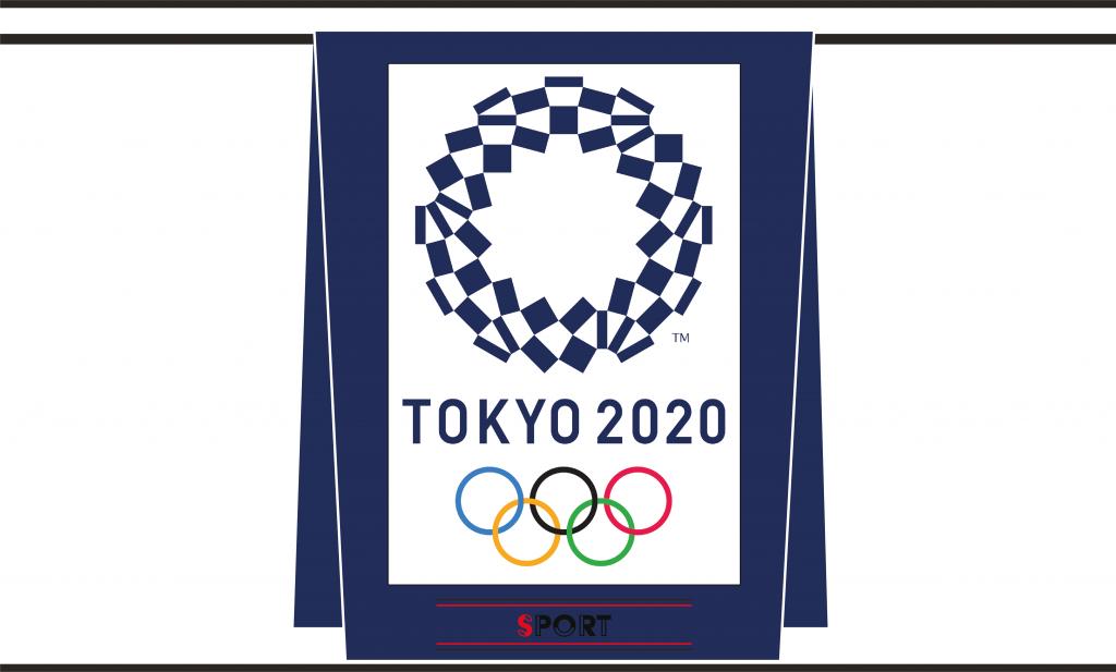 Tokyo Women's Soccer Program 2021