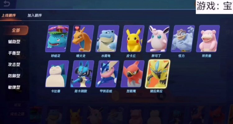 Pokémon Unite will have 19 Pokémon at launch, let's find them all!  - Multiplayer.it